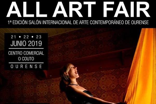 Primeira edición do Salón Internacional de Arte Contemporáneo de Ourense