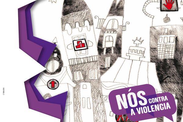 O País dos Mandóns. Detalle do cartel