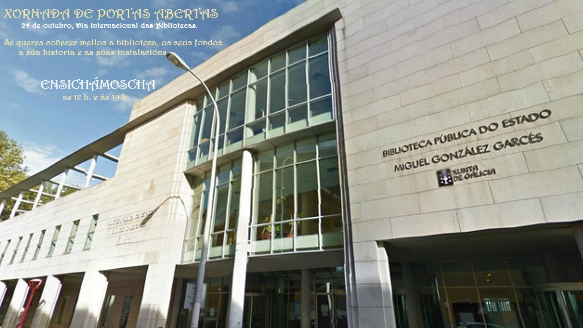 Biblioteca Pública da Coruña MG Garcés