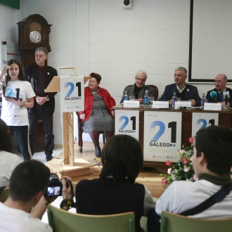 Presentación programa '21 Días co galego e+'