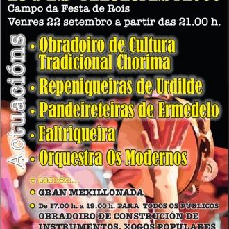 III Festival Rois Arrasa!!!
