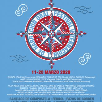 cartel-atlantica-2020.png