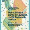 Descubrindo obras singulares da Biblioteca de Galicia