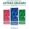 Campaña de Feiraco para conmemorar as Letras Galegas 2015