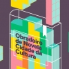 Obradoiro de Novela da Cidade da Cultura