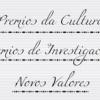 Premios de Cultura, Investigación e Novos valores da Deputación de Pontevedra