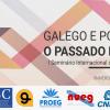I Seminario Internacional de Estudos Lingüísticos. Galego e portugués