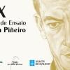 Premio Ramón Piñeiro de Ensaio