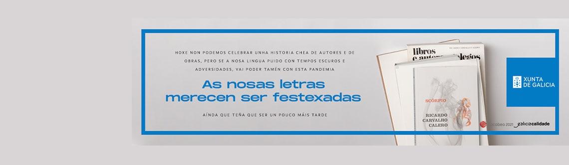 Banner Día das Letras Galegas 2020