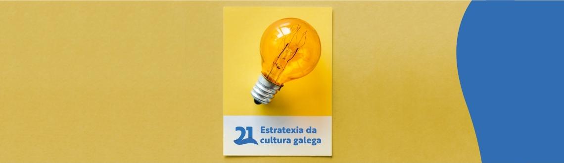 A nova folla de ruta da política cultural galega