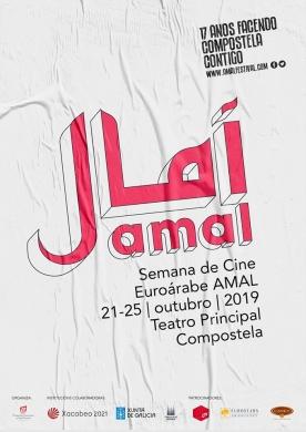Cartel Festival Amal 2019